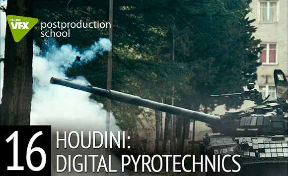 Открыт набор в группу Houdini: Digital Pyrotechnics