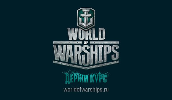 Вакансии в Wargaming Saint Petersburg
