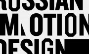 Russian Motion Design 2015