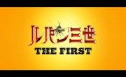 映画「ルパン三世 THE FIRST」予告